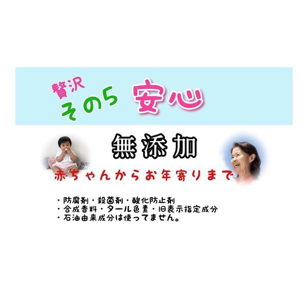 無添加せっけん 白麹せっけん|silkueen-honest|09