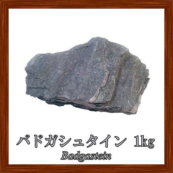 シルクジャパン バドガシュタイン1kg silkygloss
