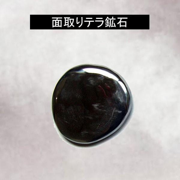 シルクジャパン 面取りテラ鉱石 100g|silkygloss