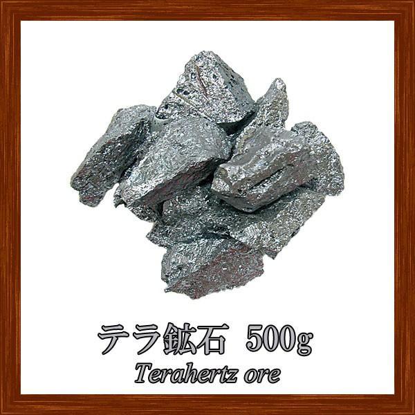 シルクジャパン テラ鉱石500g|silkygloss