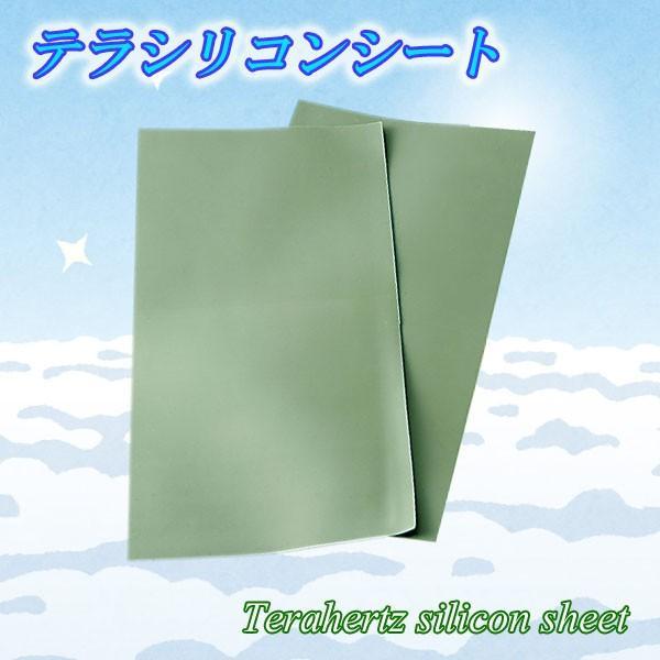 シルクジャパン シリコンシート|silkygloss