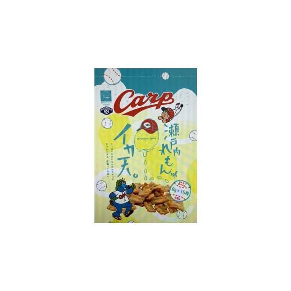 送料無料 (代引き不可)まるか食品 カープイカ天瀬戸内れもん味 8g×15袋(10×2)