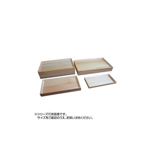 送料無料 (代引き不可)雅漆工芸 桧 マルチトレー 350×228×20 5-59-08