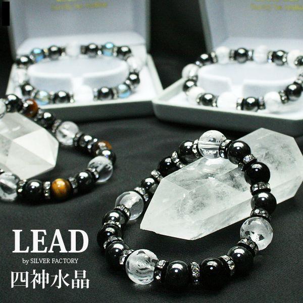 パワーストーン ブレスレット メンズ 天然石 風水四神 水晶 数珠ブレス メール便対応 silverfactory