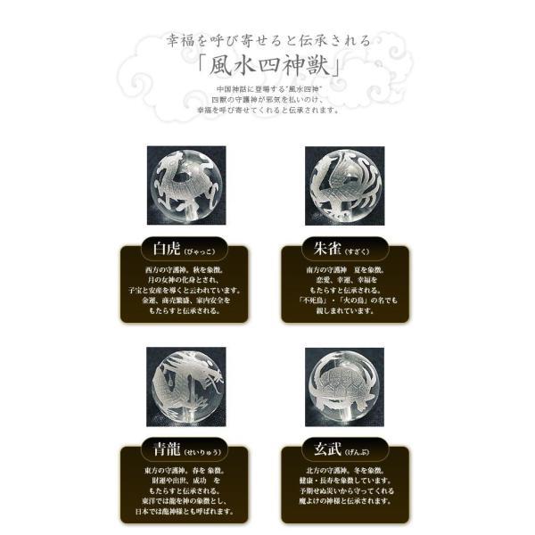 パワーストーン ブレスレット メンズ 天然石 風水四神 水晶 数珠ブレス メール便対応 silverfactory 02