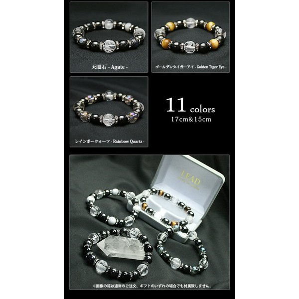 パワーストーン ブレスレット メンズ 天然石 風水四神 水晶 数珠ブレス メール便対応 silverfactory 06