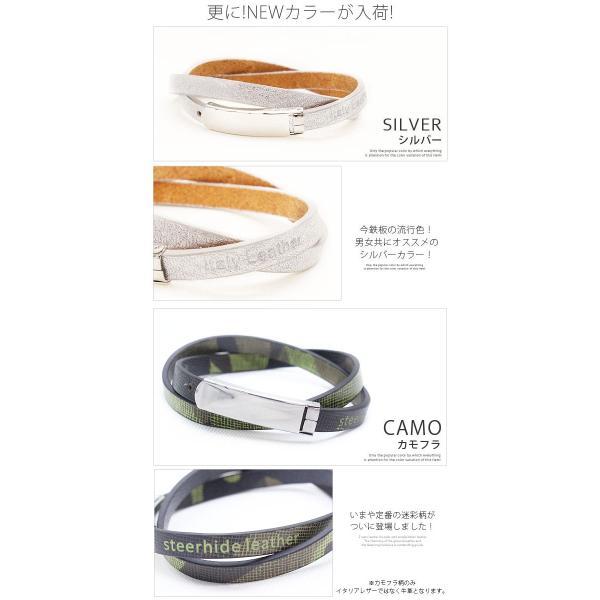 レザーブレスレット メンズ 本革 レザー イタリアレザー 2連 ラップブレス レディース S M L ペア プレゼント ギフト メール便対応|silverfactory|05