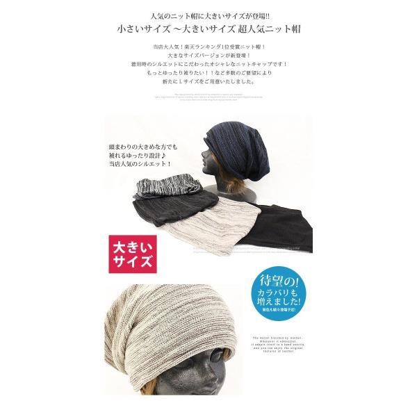 ニット帽 メンズ 春夏用 帽子 ニット帽 大きいサイズ  薄手 レディース ニットキャップ 小さいサイズ メール便 silverfactory 02