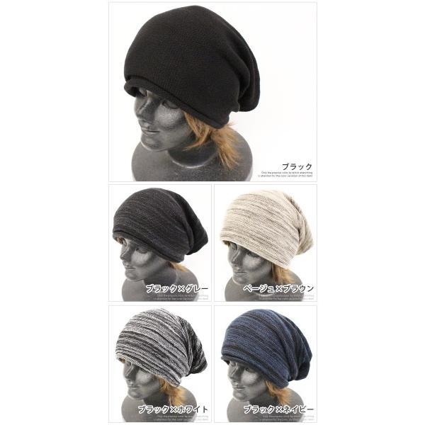 ニット帽 メンズ 春夏用 帽子 ニット帽 大きいサイズ  薄手 レディース ニットキャップ 小さいサイズ メール便 silverfactory 05