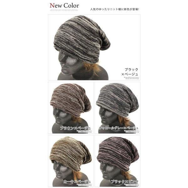 ニット帽 メンズ 春夏用 帽子 ニット帽 大きいサイズ  薄手 レディース ニットキャップ 小さいサイズ メール便 silverfactory 06