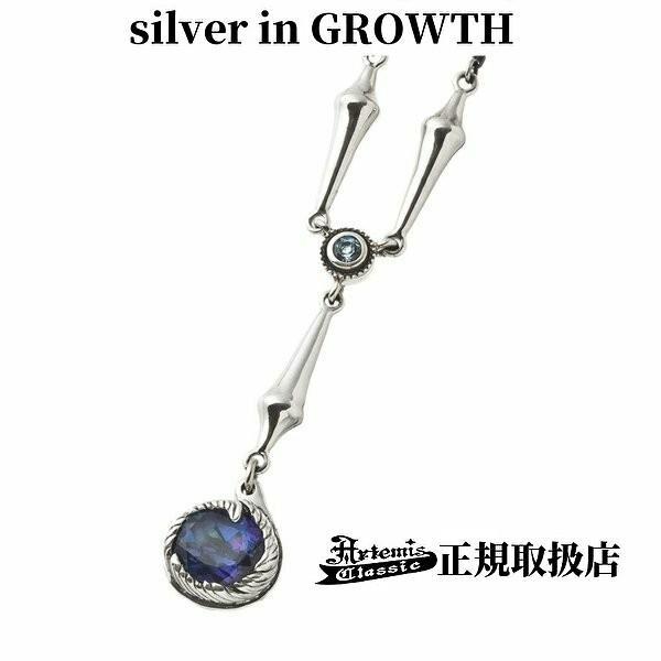 オーバルミスティックフェザーペンダント/ Artemis Classic/アルテミスクラシック (シルバー925製) acp0325|silveringrowth