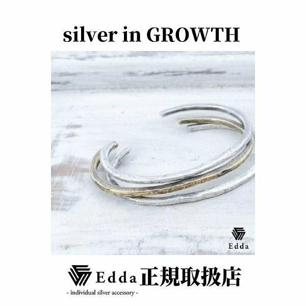 Edda(エッダ) シルバー バングル ブレスレット メンズ 3連|silveringrowth