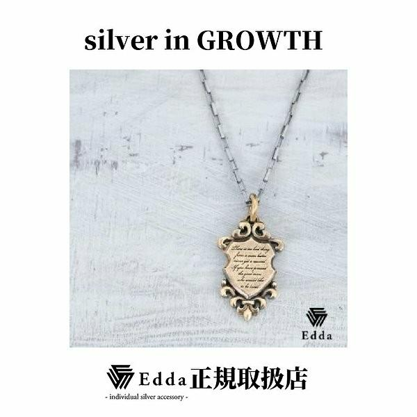 Edda(エッダ) ネックレス 真鍮 プレート アンティーク|silveringrowth