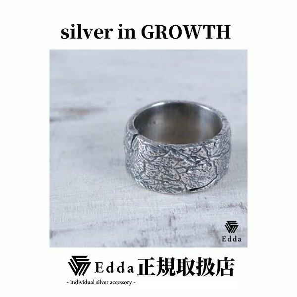 Edda(エッダ) シルバー リング 指輪 silveringrowth
