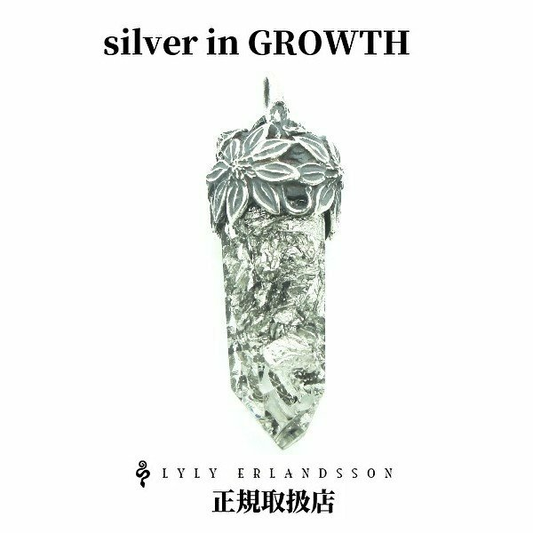 LYLY ERLANDSSON リリー エルランドソン ゴーストペンダントS/プラチナリーフ|silveringrowth