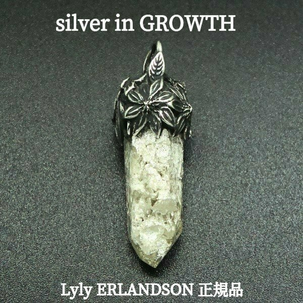 LYLY ERLANDSSON リリー エルランドソン ゴーストペンダントS/シルバーリーフ|silveringrowth