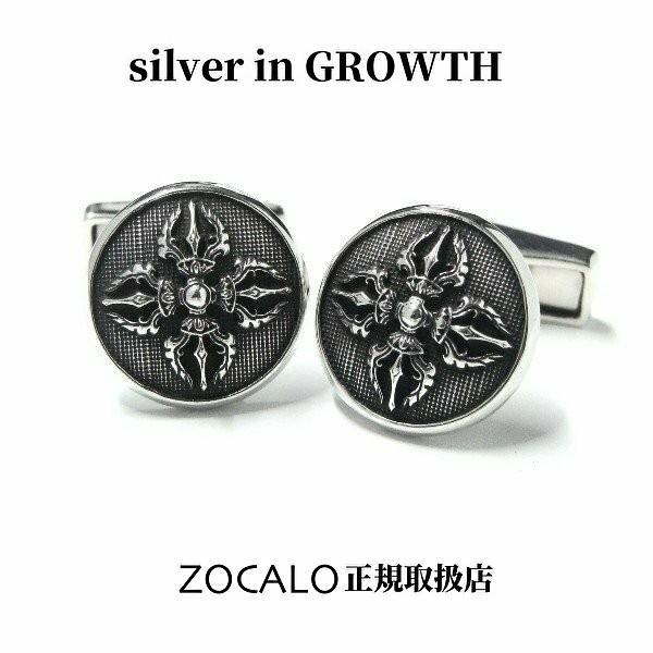 ZOCALO (ソカロ) ダブル・ドージェ・カフリンク(カフスボタン) silveringrowth
