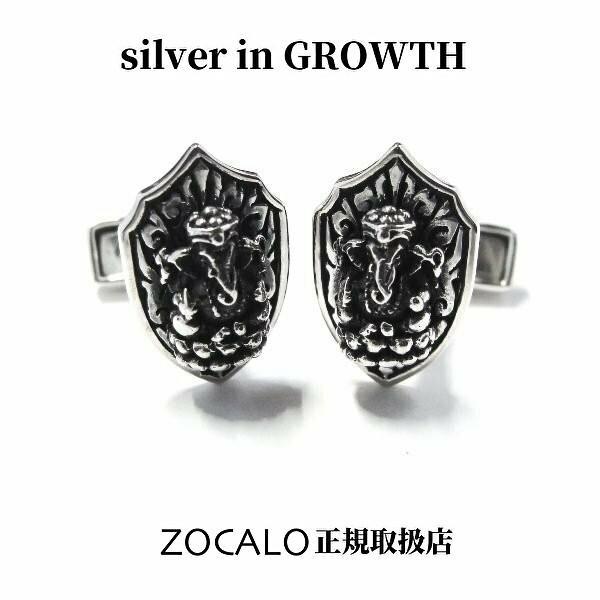 ZOCALO (ソカロ) ガネーシャ・カフリンク・タイプ2(カフスボタン)|silveringrowth