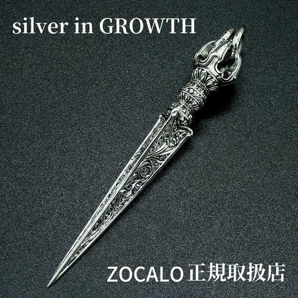 ZOCALO(ソカロ)クラウン・ドージェ・ダガー : Crown Dorje Gagger (シルバー950製)|silveringrowth