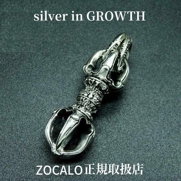 クラウン・ドージェ(S) : Crown Dorje (S)|silveringrowth