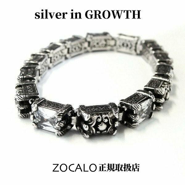 ZOCALO (ソカロ) イスラミック・スクエア・ブレスレットS(シルバー950製) ZZTBLG-0038-7
