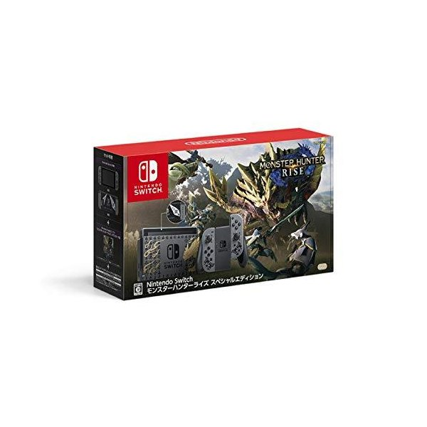 silverraystore_monster-hunter-rise-special-edition-switch