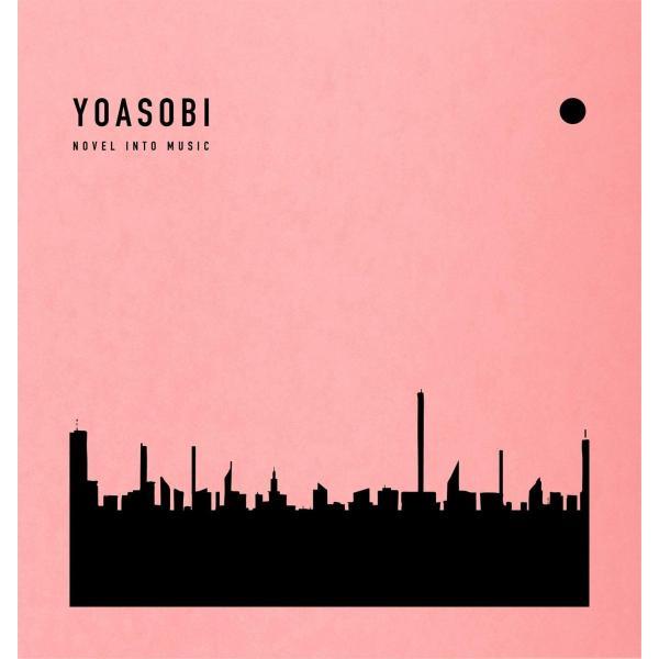 YOASOBITHEBOOK完全生産 盤CD付属品初回 盤アルバム