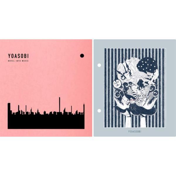 YOASOBITHEBOOK完全生産 盤特製バインダー用オリジナルインデックス付きCDアルバム