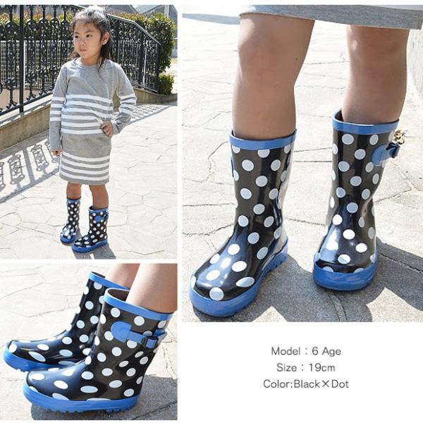 長靴 キッズ レインブーツ 15cm 16cm 17cm 18cm 19cm 20cm 21cm 22cm 23cm 雪 雨 ジュニア おしゃれ 男の子 女の子 子供長靴 安い 男の子 女の子 送料無料|sime-fabric|16