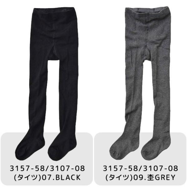 キッズ 子供 タイツ レギンス スパッツ 200デニール 厚手 ホワイト ブラック 黒 白 90 100 110 120 130 子ども服|sime-fabric|03