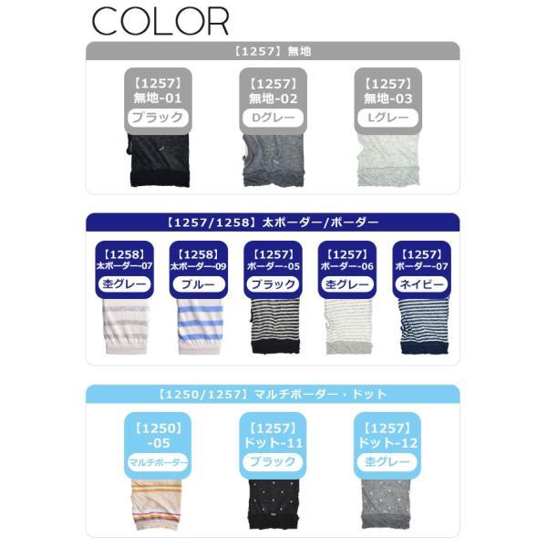 アームカバー UV 涼しい アームカバー かわいい アームカバー レディース 接触 冷感 抗菌 防臭 メッシュ uv 手袋 紫外線対策 3枚同時購入で 送料無料 sime-fabric 14