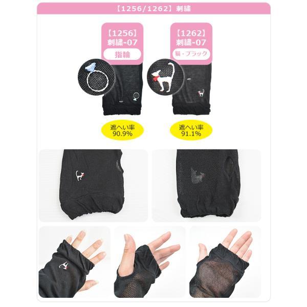 アームカバー UV 涼しい アームカバー かわいい アームカバー レディース 接触 冷感 抗菌 防臭 メッシュ uv 手袋 紫外線対策 3枚同時購入で 送料無料 sime-fabric 10