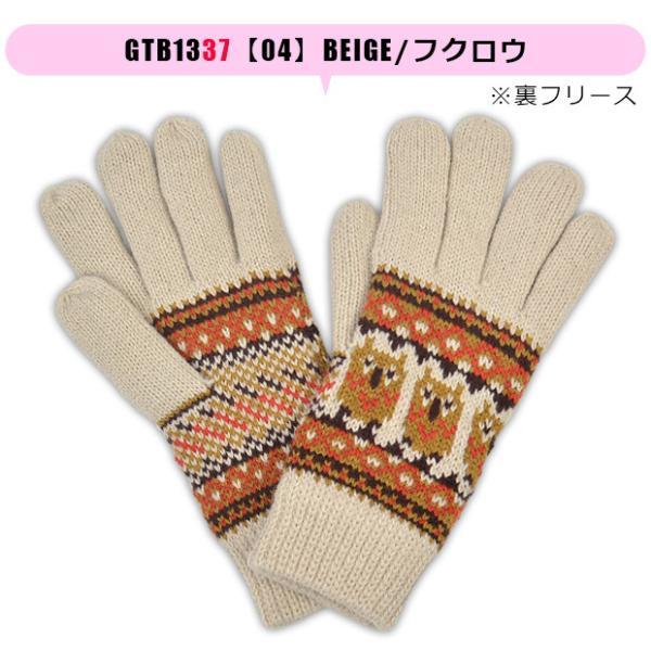 joujoulier 手袋 レディース ニット 女の子 手袋 レディース 裏地フリース 手袋 ジュニア 女の子 デザインニット ニット レディース 防寒 手袋 送料無料|sime-fabric|11