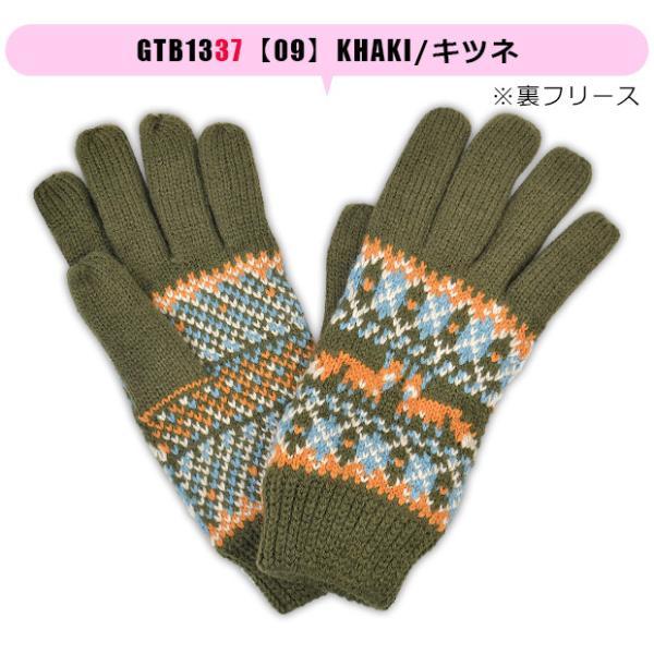 joujoulier 手袋 レディース ニット 女の子 手袋 レディース 裏地フリース 手袋 ジュニア 女の子 デザインニット ニット レディース 防寒 手袋 送料無料|sime-fabric|12