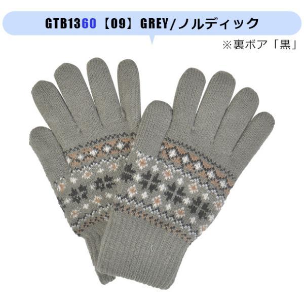 joujoulier 手袋 レディース ニット 女の子 手袋 レディース 裏地フリース 手袋 ジュニア 女の子 デザインニット ニット レディース 防寒 手袋 送料無料|sime-fabric|04