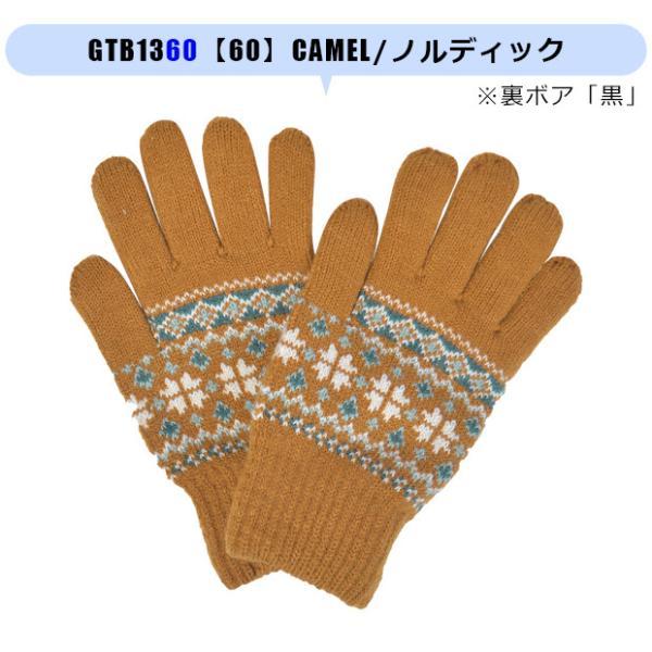 joujoulier 手袋 レディース ニット 女の子 手袋 レディース 裏地フリース 手袋 ジュニア 女の子 デザインニット ニット レディース 防寒 手袋 送料無料|sime-fabric|05