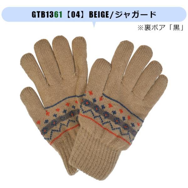 joujoulier 手袋 レディース ニット 女の子 手袋 レディース 裏地フリース 手袋 ジュニア 女の子 デザインニット ニット レディース 防寒 手袋 送料無料|sime-fabric|07