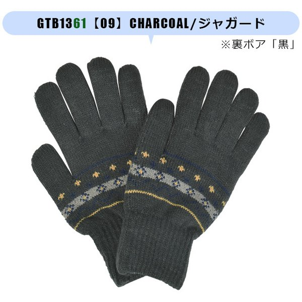 joujoulier 手袋 レディース ニット 女の子 手袋 レディース 裏地フリース 手袋 ジュニア 女の子 デザインニット ニット レディース 防寒 手袋 送料無料|sime-fabric|09