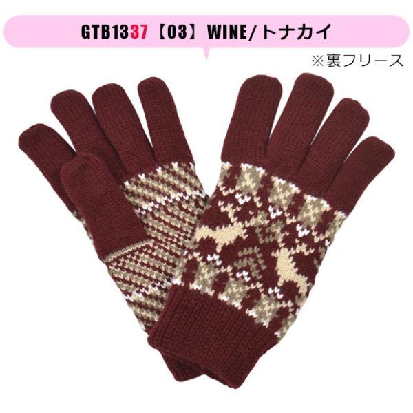 joujoulier 手袋 レディース ニット 女の子 手袋 レディース 裏地フリース 手袋 ジュニア 女の子 デザインニット ニット レディース 防寒 手袋 送料無料|sime-fabric|10
