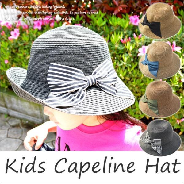 カプリーヌハット キッズ 帽子 夏 子供用帽子 キッズ ハット ペーパーハット リボン付き つば広 帽子 キッズ 春 帽子 キッズ 夏 送料無料|sime-fabric
