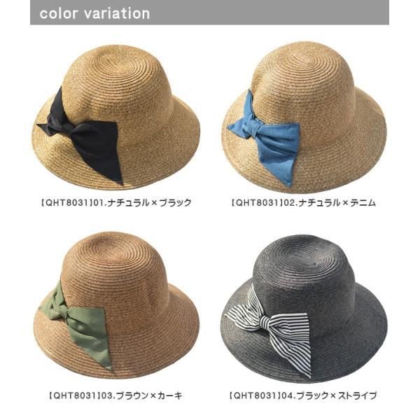 カプリーヌハット キッズ 帽子 夏 子供用帽子 キッズ ハット ペーパーハット リボン付き つば広 帽子 キッズ 春 帽子 キッズ 夏 送料無料|sime-fabric|02