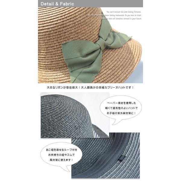 カプリーヌハット キッズ 帽子 夏 子供用帽子 キッズ ハット ペーパーハット リボン付き つば広 帽子 キッズ 春 帽子 キッズ 夏 送料無料|sime-fabric|03