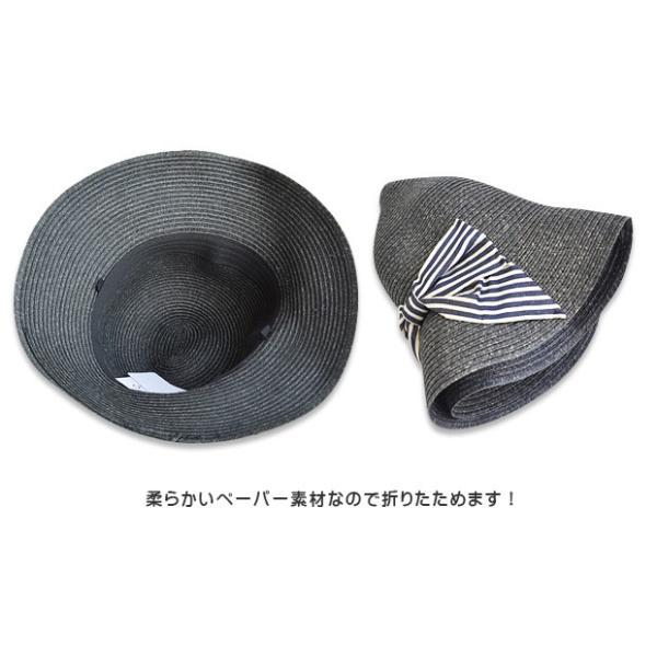 カプリーヌハット キッズ 帽子 夏 子供用帽子 キッズ ハット ペーパーハット リボン付き つば広 帽子 キッズ 春 帽子 キッズ 夏 送料無料|sime-fabric|05