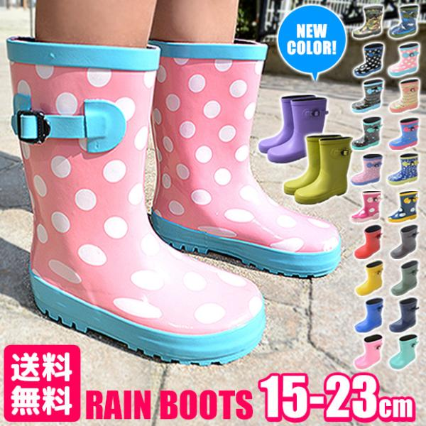 子供用長靴 19cm 20cm 21cm 22cm 子供 キッズ 女の子 レインブーツ 男の子 ジュニア 雨 雨靴 防寒 雪遊び スノーブーツ 送料無料|sime-fabric