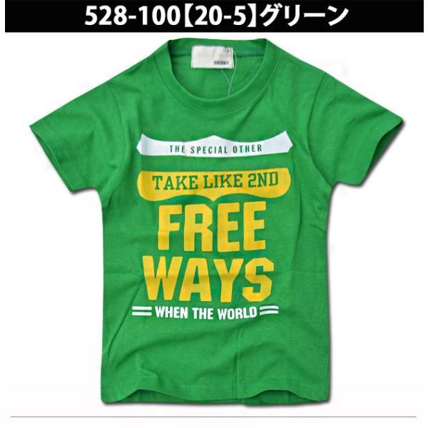 SHISKY アメカジ・プリントTシャツ キッズ ジュニア カレッジデザイン 半袖 ティーシャツ 男の子 110 120 130 140 150 160 2点以上で送料無料|sime-fabric|13