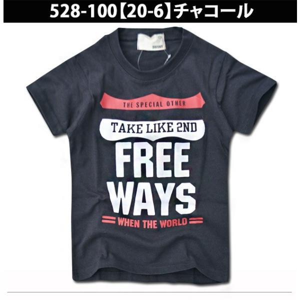 SHISKY アメカジ・プリントTシャツ キッズ ジュニア カレッジデザイン 半袖 ティーシャツ 男の子 110 120 130 140 150 160 2点以上で送料無料|sime-fabric|14