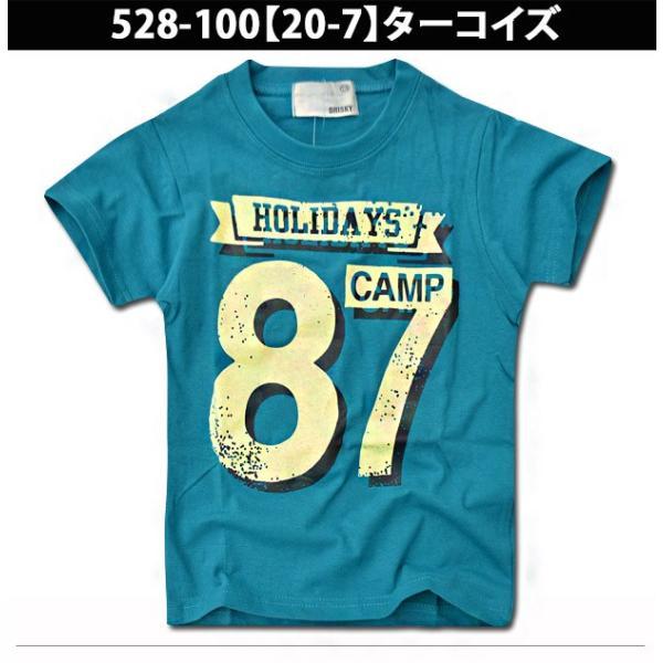 SHISKY アメカジ・プリントTシャツ キッズ ジュニア カレッジデザイン 半袖 ティーシャツ 男の子 110 120 130 140 150 160 2点以上で送料無料|sime-fabric|15