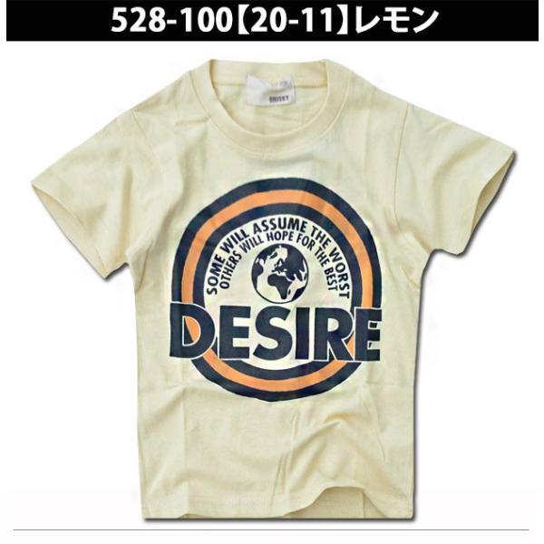 SHISKY アメカジ・プリントTシャツ キッズ ジュニア カレッジデザイン 半袖 ティーシャツ 男の子 110 120 130 140 150 160 2点以上で送料無料|sime-fabric|19