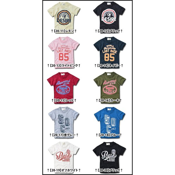 SHISKY アメカジ・プリントTシャツ キッズ ジュニア カレッジデザイン 半袖 ティーシャツ 男の子 110 120 130 140 150 160 2点以上で送料無料|sime-fabric|04