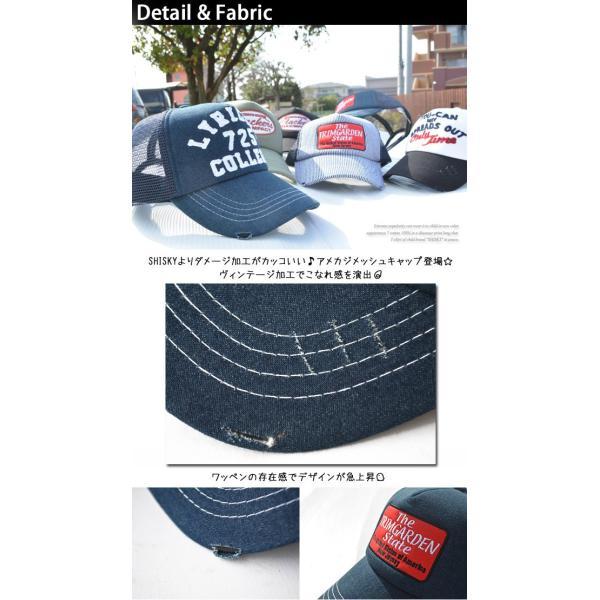 ≪メール便送料無料≫メッシュキャップ キッズ 子供服 ジュニア 帽子 英字 ロゴ 刺繍 SHISKY アメカジ キャップ|sime-fabric|04